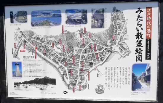 原付で往くしまなみ海道2-1608-930b