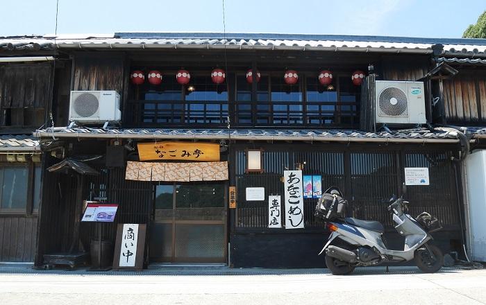 原付で往くしまなみ海道2-1608-934b
