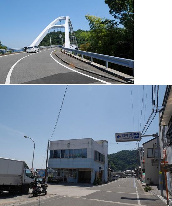 原付で往くしまなみ海道2-1608-936b