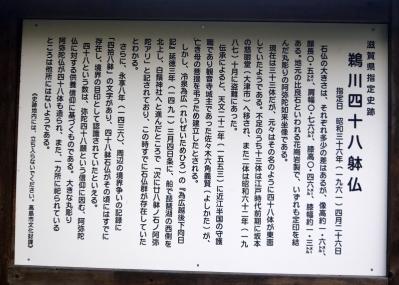 白鬚神社日の出びわいち1609-008b