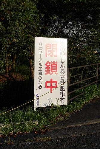 白鬚神社日の出びわいち1609-012b