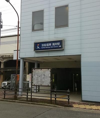 千林大和田散歩1609-006b