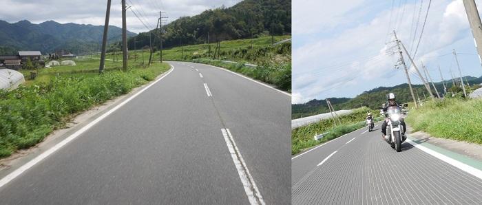 道-1グランプリツーリング1609-028b