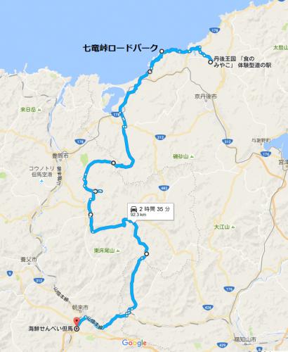 道-1グランプリツーリング1609-992p