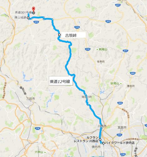 黒枝豆調達ツーリング1610-001map