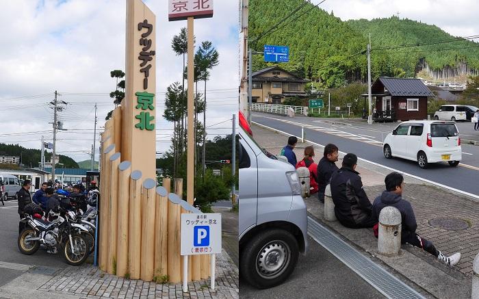 沢ノ池周辺林道ツーリング1610-008b