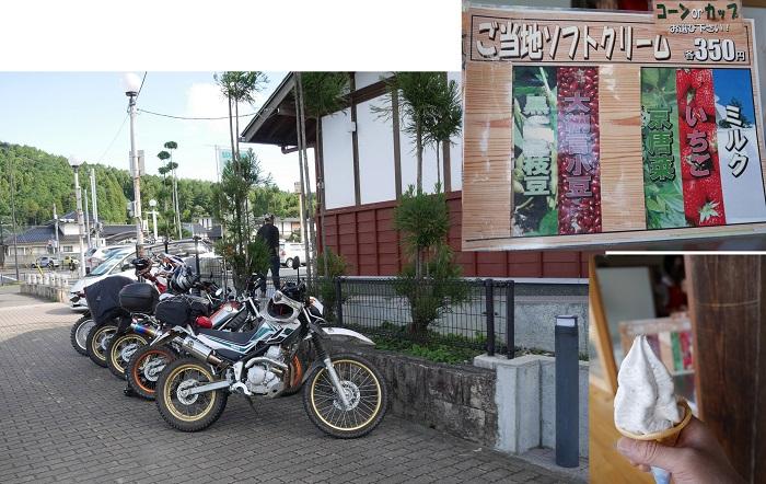 沢ノ池周辺林道ツーリング1610-026b