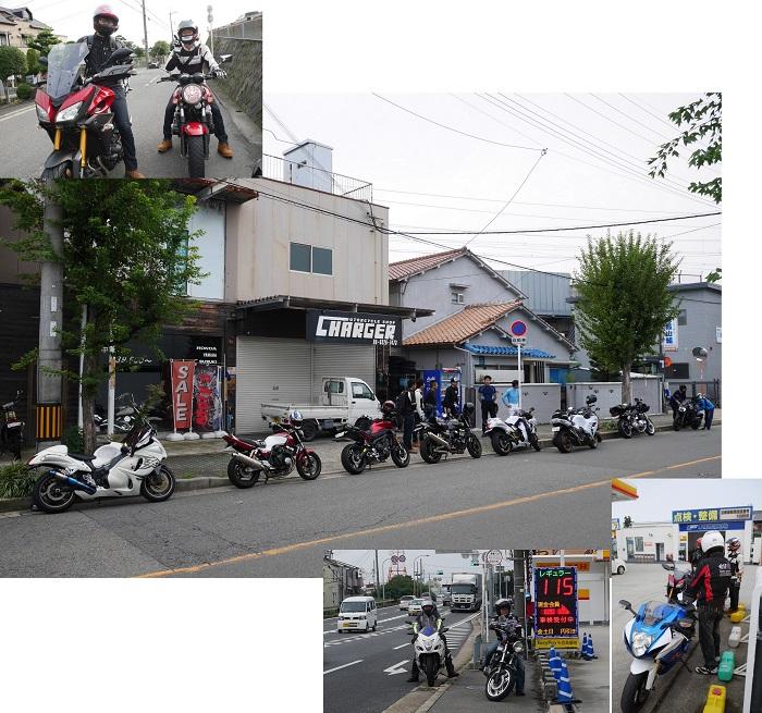 sayonaradaicyan1610-002b.jpg