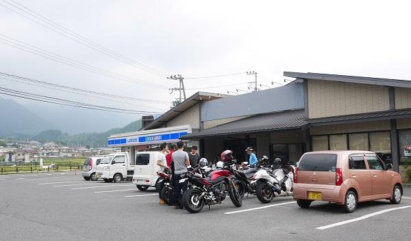 sayonaradaicyan1610-005b.jpg