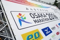 BL161028大阪マラソン受付1IMG_1283