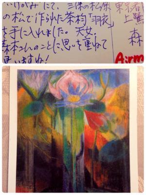 fc2blog_2016110907533309a.jpg