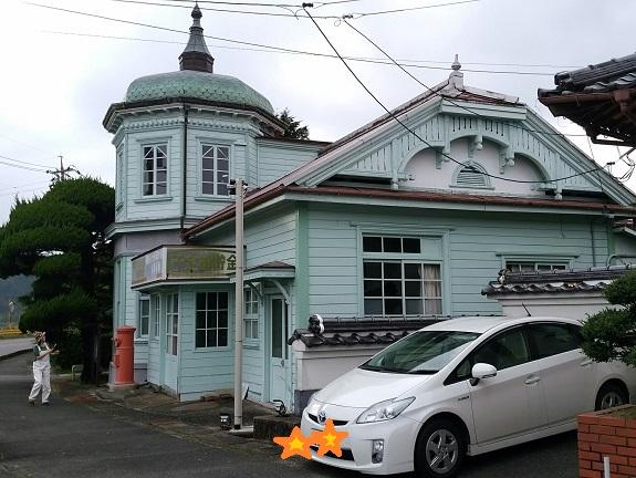 旧殿居郵便局