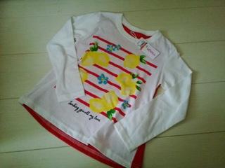 ブログ2 0517買い物 (2)