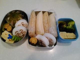 ブログ2 0611お弁当