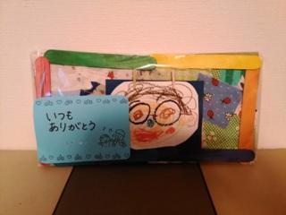 ブログ2 0620父の日 (1)