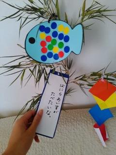 ブログ2 0708笹 (2)