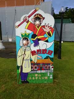 ブログ2 0821海 (4)