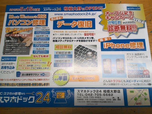 moblog_33d14504.jpg