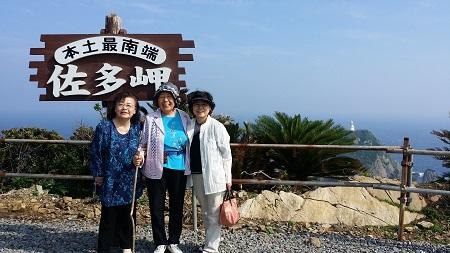 3佐多岬のお3人
