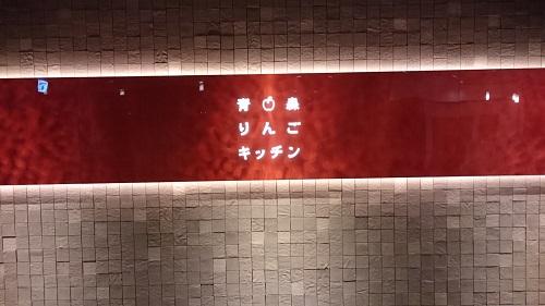 まるちゃん2016092905