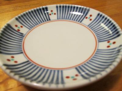 梅山窯とくさみつ紋の取皿