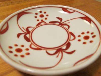 梅山窯赤太陽の取皿