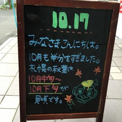 IMG_8422_convert_20161017161310.jpg
