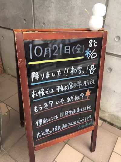 S__2310154.jpg