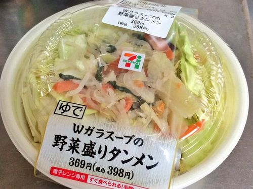 1野菜盛り