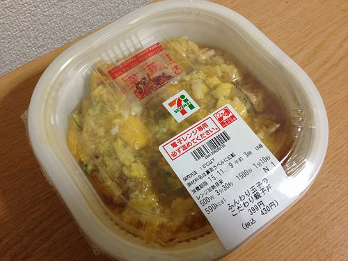 セブンチルド弁当「ふんわり玉子のこだわり親子丼」←旨いけど___コクが弱い?