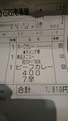 DSC_2959 (2)