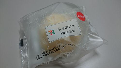 DSC_2567.jpg