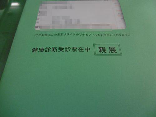 P1000365.jpg