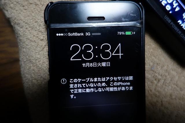 s-DSC04172.jpg