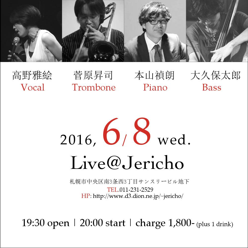 20160608.jpg