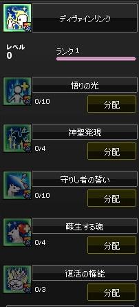 2016_05_28_神聖02