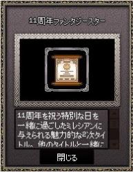 2016_04_27_004.jpg