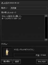 2016_05_12_003.jpg
