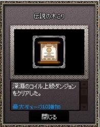 2016_05_17_012.jpg