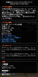 2016_05_21_001.jpg