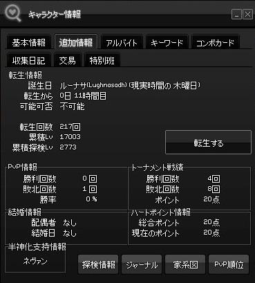 2016_05_28_001.jpg
