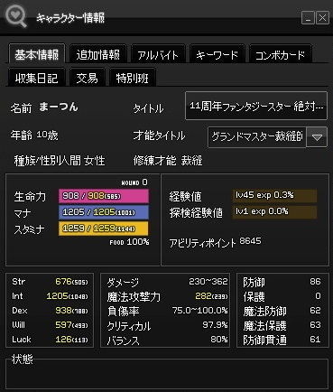 2016_05_28_004.jpg