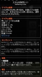 2016_06_27_003.jpg