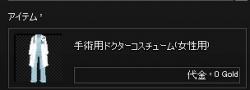 2016_06_29_001.jpg