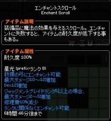 2016_06_29_010.jpg