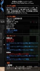 2016_06_29_020.jpg