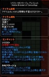 2016_06_30_034.jpg