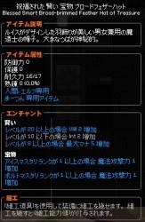 2016_06_30_044.jpg
