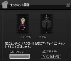 2016_07_06_008.jpg