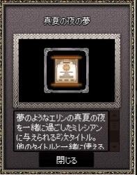 2016_07_11_002.jpg